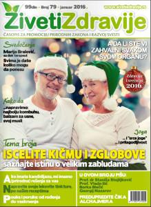 Naslovna strana Januar 2016