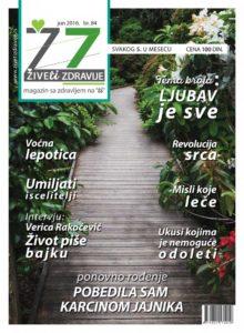 Naslovna strana Jun 2016